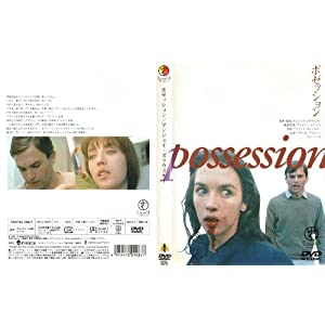�ݥ��å���� [DVD]