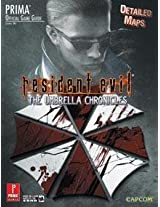 RESIDENT EVIL: UMBRELLA CHRONICLES (VIDEO GAME ACCESSORIES)