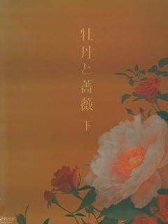 さんま、志村、石橋貴明「加藤綾子アナは俺のもの!」本気バトル vol.2
