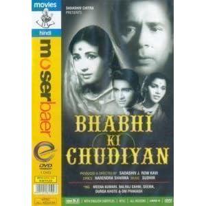 Bhabhi Ki Chudiyan