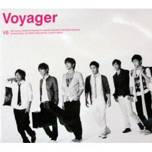 V6 Voyager