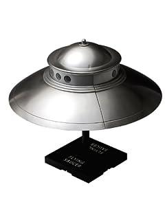 太陽からエネルギー補給!? 灼熱空間に超巨大UFO現る