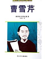Cao XueQin Biography (The World Famous Series)