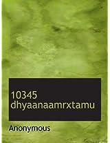 10345 dhyaanaamrxtamu