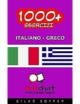 1000+ Esercizi Italiano - Greco (ChitChat WorldWide) (Italian Edition)