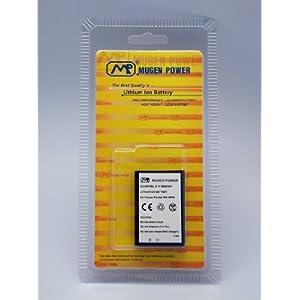 MUGENPOWER EMOBILE Pocket WiFi GP02用 (HLI-GP02SL) 2500mAh大容量バッテリー
