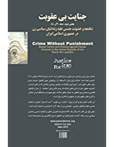 Crime Without Punishment: Sexual Torture and Violence against female Prisoners in the Islamic Republic of Iran