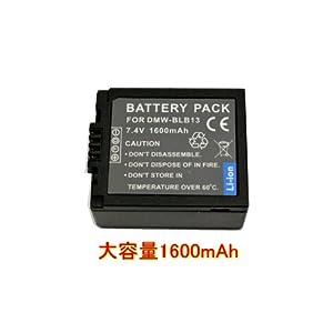 【クリックで詳細表示】Panasonic◆DMW-BLB13◆互換バッテリー◆DMC-GH1/DMC-G1/DMC-GF1/DMC-G2/DMC-G10