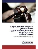 Uproshchennaya Forma Ugolovnogo Sudoproizvodstva V Kyrgyzskoy Respublike