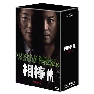 相棒 season 5 DVD-BOX 2