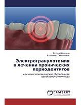 Elektrogranulotomiya V Lechenii Khronicheskikh Periodontitov