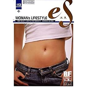 eS Vol.13 �����̃��C�t�X�^�C�� ~WOMAN'S LIFESTYLE~