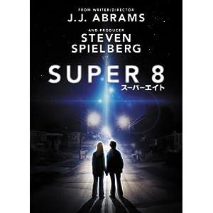 SUPER8/スーパーエイトの画像