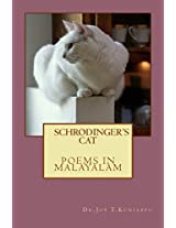 Schrodinger's Cat: Volume 4 (Collected Poems in Malayalam)
