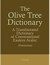 The Olive Tree Dictionary: A Transliterated Dictionary of Conversational Eastern Arabic