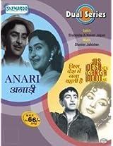 Anari/Jis Desh Mein Ganga Behti Hai