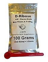 100 Grams D-Ribose Powder Energy Endurance Muscle Sport USP