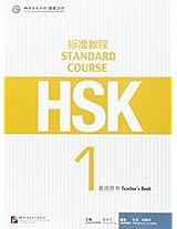 HSK Standard Course 1 - Teacher's Book