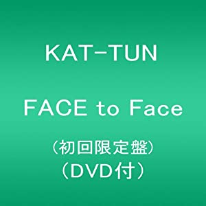 『FACE to Face(初回限定盤)(DVD付)』