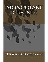 Mongolski Rijecnik