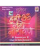 Sumirsn - Hari Om Namo Narayan