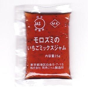 <いちごミックスジャム 25g×40袋入=1kg> 【ベビージャム】 【業務用】 両角ジャム ( モロズミジャム )