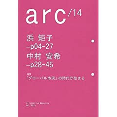 arcA[N14