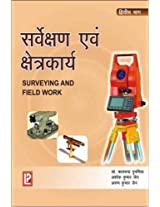 Surveying and Field Work - Part 2