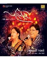 Parichay - Jayesh Nayak and Seema