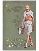 Mahatma Gandhi By Assam Publishing Company