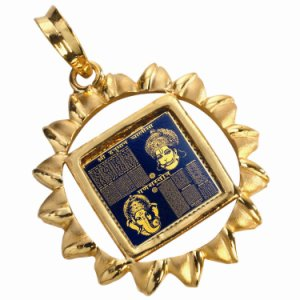 Gold Pendant With Hanuman Chalisha Ganesh Stotra (DP 35 HG)