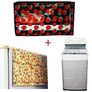 Appliances Cover Combo for Refrigerator, Microwave Oven & Washing Machine - 2