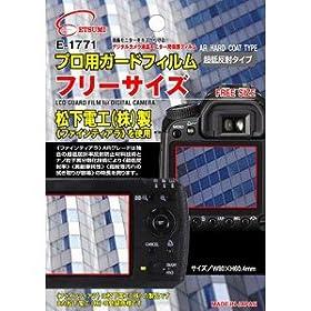 【クリックで詳細表示】Amazon.co.jp|ETSUMI 液晶保護フィルム プロ用ガードフィルム 80×60.4mm E-1771|カメラ・ビデオ通販