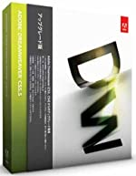 Adobe Dreamweaver CS5.5 Windows版 アップグレード版