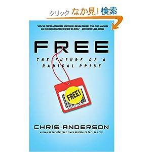 『FREE』の画像