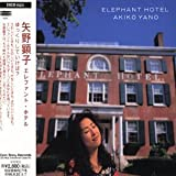 ELEPHANT HOTELq