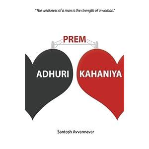 Adhuri Prem Kahaniya: Volume 1
