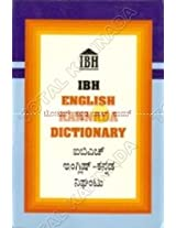 English - Kannada Dictionary (IBH)