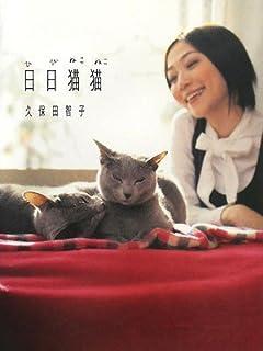 TV各局女子アナ「本気犬猿バトル」地獄耳リポート vol.2