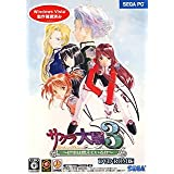 TN3~bR~(DVD-ROM)ZK