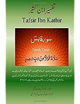 Quran Tafsir Ibn Kathir: Surah Yasin: Volume 36