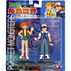 6 Pokemon Pocket Monsters Ash & Misty Figure 2-Pack (Satashi Kasumi) vol 2