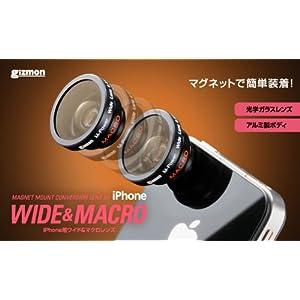 【iPhone4S・4・3GS・3・スマートフォン】【レンズよりどり】【カメラとお得】GIZMON iPhone用 ワイド&マクロレンズ