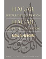 Hagar Before the Occupation / Hagar After the Occupation: Poems (Alice James Books Translation Series)