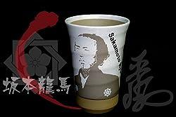 TWT-JAPAN 幕末 志士 タンブラー 龍馬伝 坂本龍馬