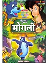 The Jungle Book Vol. 1 To 8 (Dubbed in Hindi)