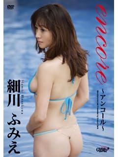 2014上半期総集編テレビ美女「おっぱい重大事件」の真相