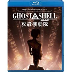 GHOST IN THE SHELL/�U�k�@����2.0 [Blu-ray]