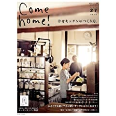 Come homeI@Vol.27 (Jg[)