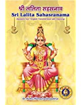 Sri Lalita Sahasranama  (Sanskrit Text-English Transliteration with Meaning)